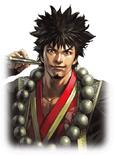 Goemon Ishikawa 2 (NAOS)