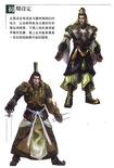 Liu Bei Concept Art (DW7)