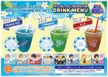 Splash Summer 2017 Drinks (TMR)