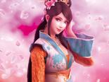 Xiaoqiao (PSROTK)