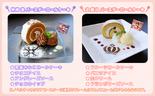 Tokyo Joypolis 2018 Roll Cakes (TMR)
