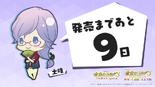 Vita Countdown 10 (KC3)