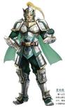 Xiahou Ba Alternate Outfit (DW9)