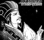 Zhuge Liang 2 (SKS)