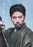 Ieyasu Tokugawa 3 (NAE)