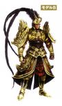 Lu Bu Alternate Outfit (DW6)