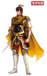 Sun Ce Alternate Outfit (DW6)