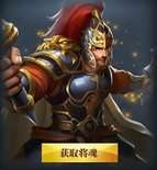 Wen Yang - Chinese Server (HXW)