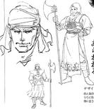 Xu Huang Concept Art (DW3)
