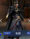Yuan Shao Abyss Outfit (DW9M)