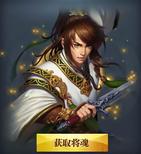 Lu Xun - Chinese Server 2 (HXW)