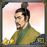 Jia Xu 3 (1MROTK)