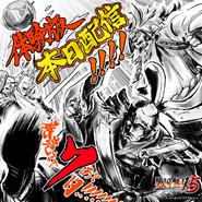 Countdown 6 - Kenshin Uesugi & Yoshimoto Imagawa & Shingen Takeda (SW5)