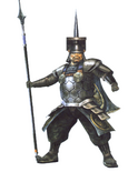 Ieyasu Tokugawa SW1