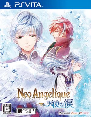 Neo Angelique Tenshi no Namida