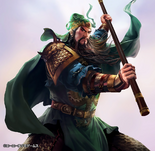 Guan Yu (ROTKHD)
