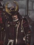Ieyasu Tokugawa 2 (NO)