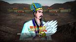 ROTK1 Zhuge Liang (ROTK13 DLC)
