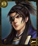 Masamune Date 9 (1MNA)
