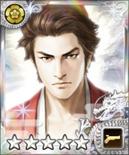 Nobunaga Oda 28 (1MNA)