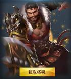 Zhang Fei - Chinese Server (HXW)