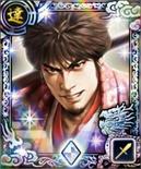 Goemon Ishikawa 2 (1MNA)