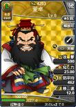 Dong Zhuo 6 (BROTK)