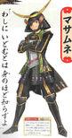 Pokemon Conquest - Masamune