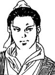 Sima Zhao (SKS)