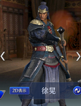 Xu Huang Abyss Outfit (DW9M)