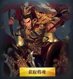 Lu Bu - Chinese Server 2 (HXW)