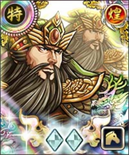 Guan Yu 2 (1MNA)