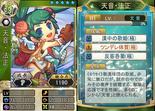 Fa Zheng 3 (SGB)