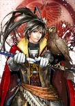 Ieyasu Tokugawa 4 (SGIXA)