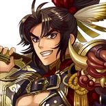 Nobunaga Oda 2 (NA201X)