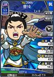 Cao Cao 6 (BROTK)