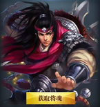 Gan Ning - Chinese Server 2 (HXW)