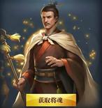Lu Xun - Chinese Server (HXW)