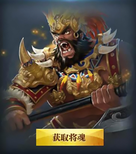 Meng Huo - Chinese Server 2 (HXW)