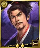 Nobunaga Oda 9 (1MNA)