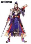 Cao Cao Concept Art (DW5)