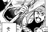 Guan Yu 3 (RPS)