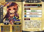 Yuan Shu 2 (SGB)