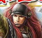 Mitsunari Ishida 5 (NAOS)