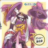 Pokemon Conquest - No 2