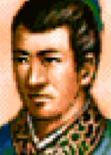 Chen Shou in ROTK 5