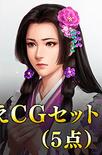 Kicho (NATS-PUK DLC)