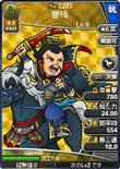 Cao Cao 9 (BROTK)