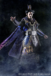 Cao Cao Stage Production (DW8)