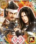 Kenshin Uesugi 9 (1MNA)